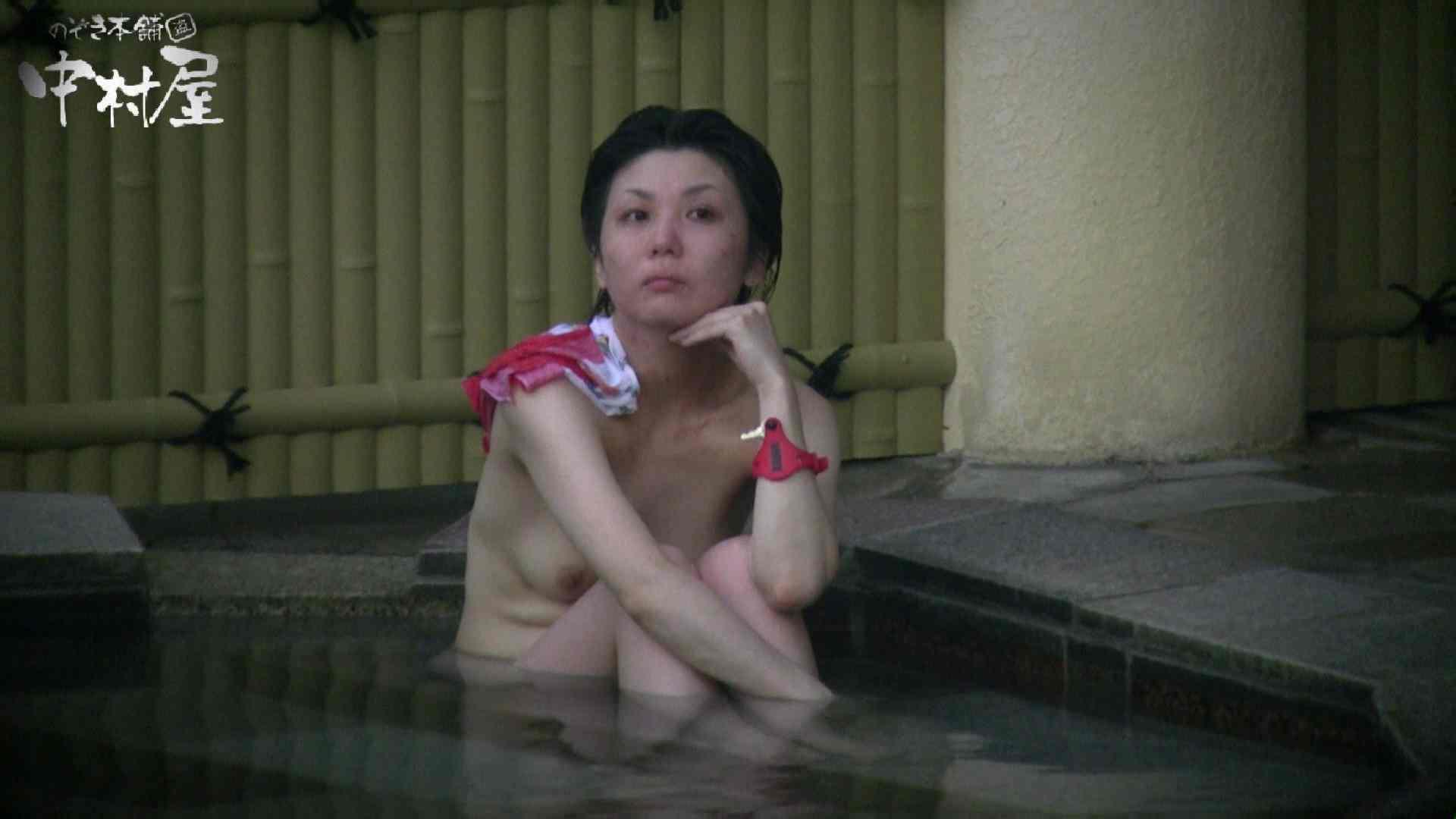 Aquaな露天風呂Vol.884 綺麗なOLたち | 露天  80枚 70