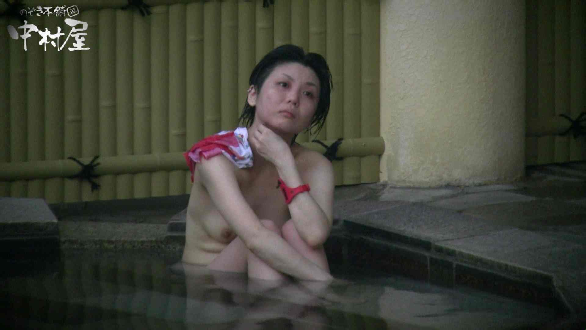 Aquaな露天風呂Vol.884 綺麗なOLたち  80枚 72