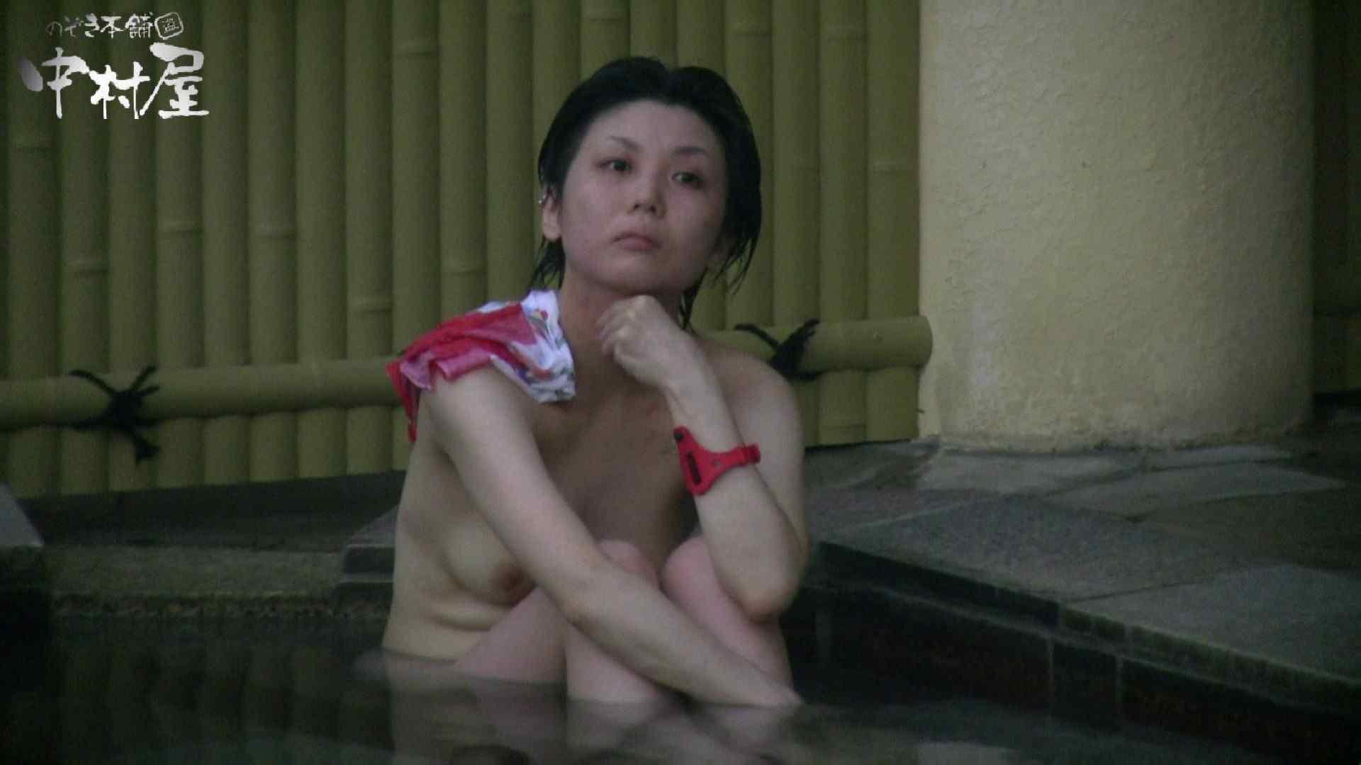 Aquaな露天風呂Vol.884 綺麗なOLたち  80枚 75