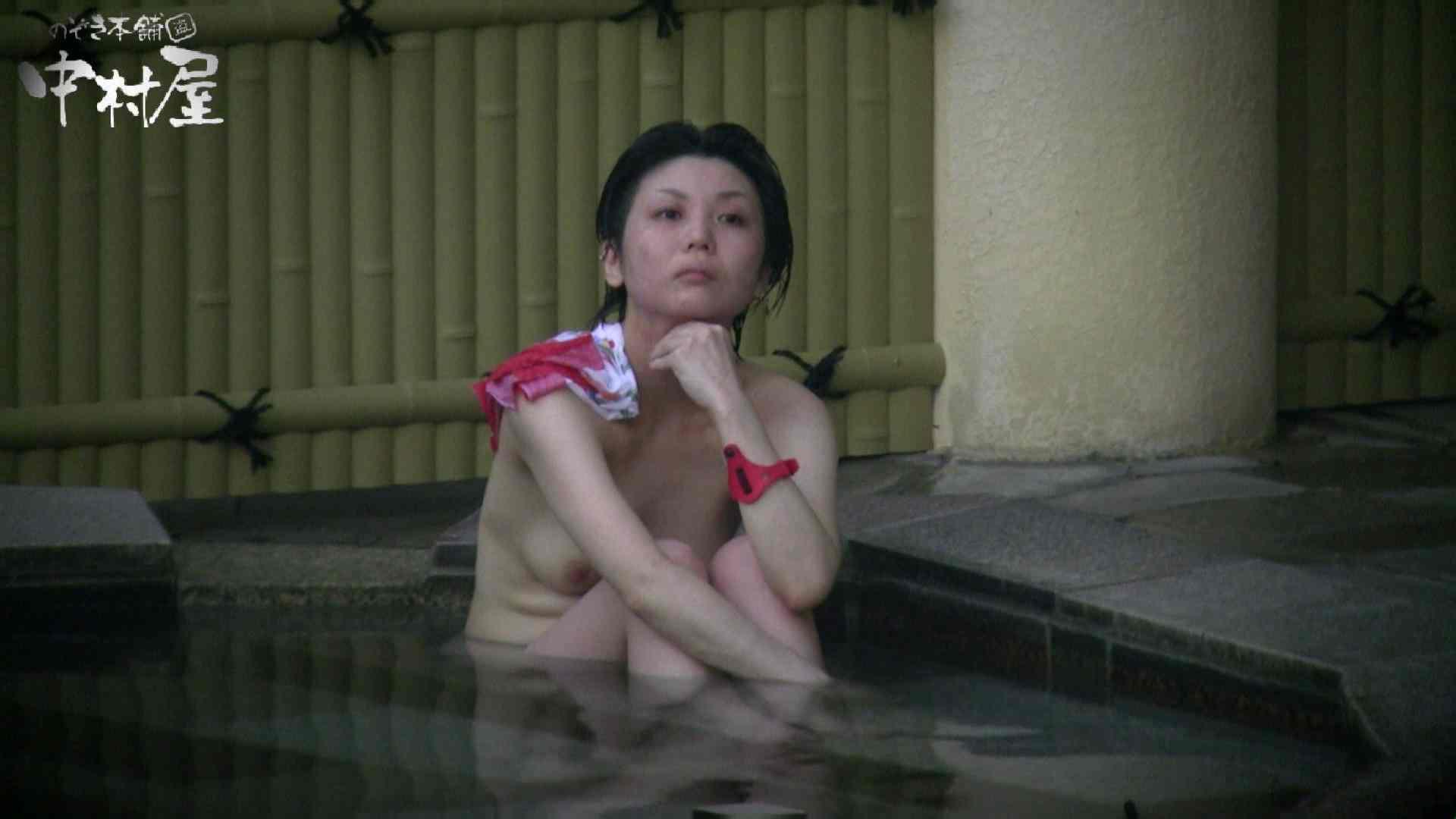 Aquaな露天風呂Vol.884 盗撮 AV無料 80枚 77