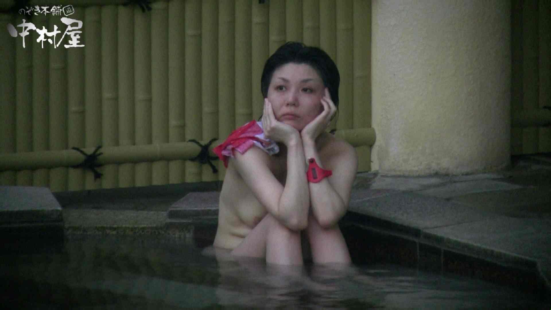Aquaな露天風呂Vol.884 盗撮 AV無料 80枚 80