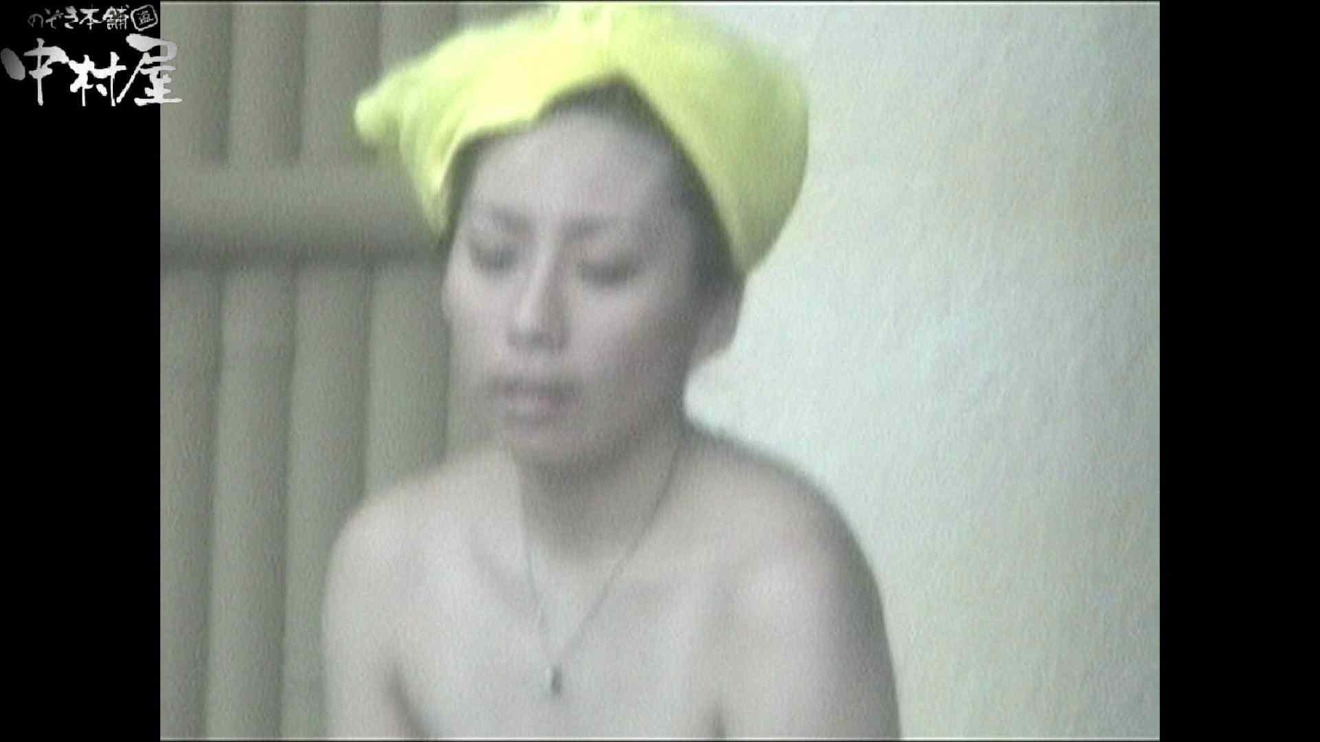 Aquaな露天風呂Vol.902 盗撮 | 露天  59枚 28