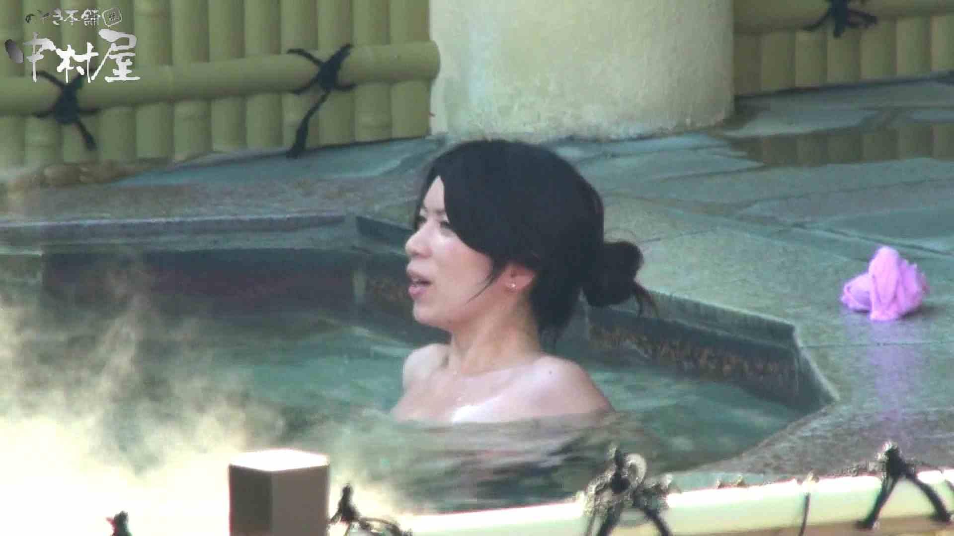 Aquaな露天風呂Vol.919 綺麗なOLたち おまんこ無修正動画無料 65枚 20