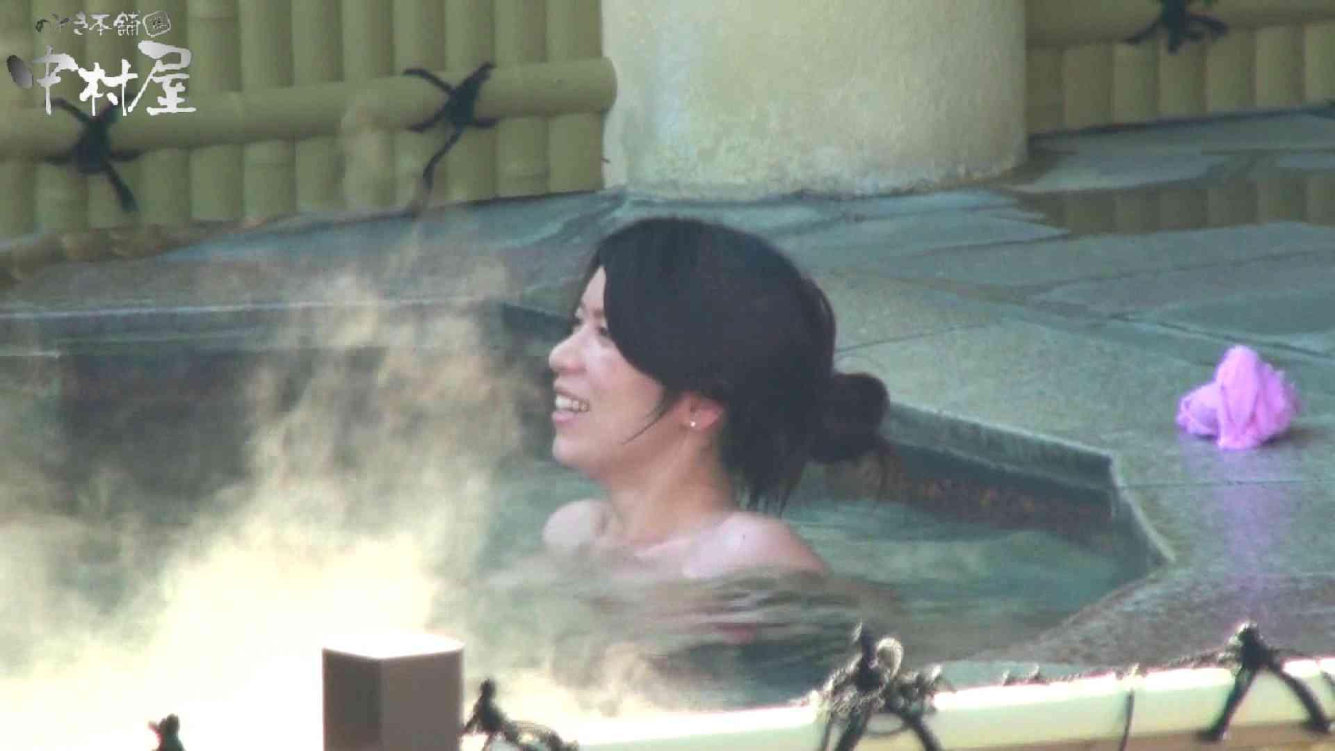 Aquaな露天風呂Vol.919 露天  65枚 21