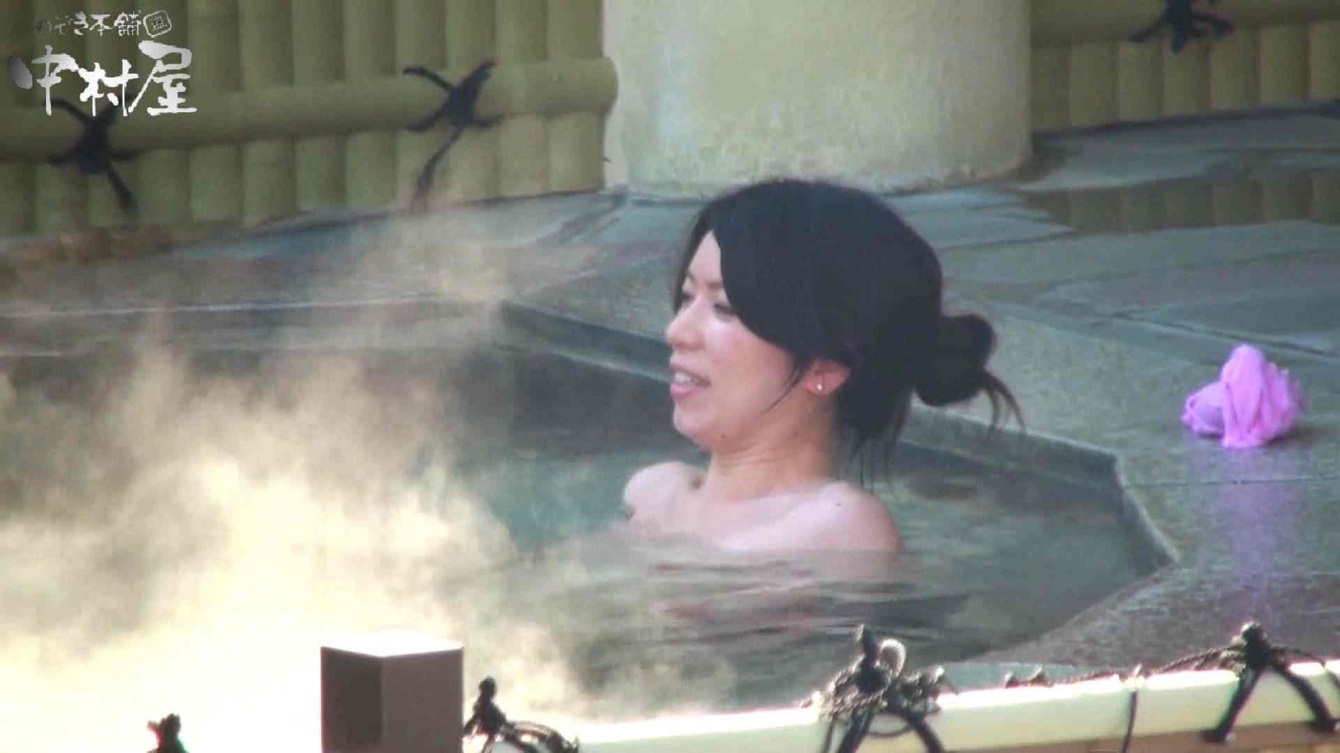 Aquaな露天風呂Vol.919 露天   盗撮  65枚 22