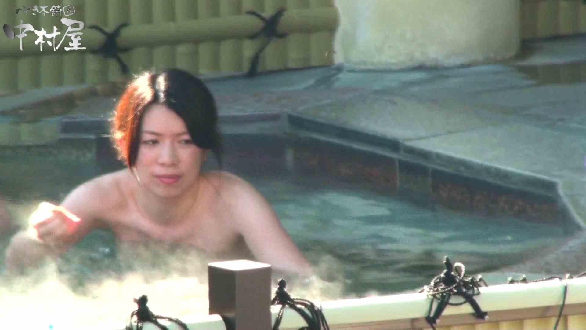Aquaな露天風呂Vol.919 綺麗なOLたち おまんこ無修正動画無料 65枚 26
