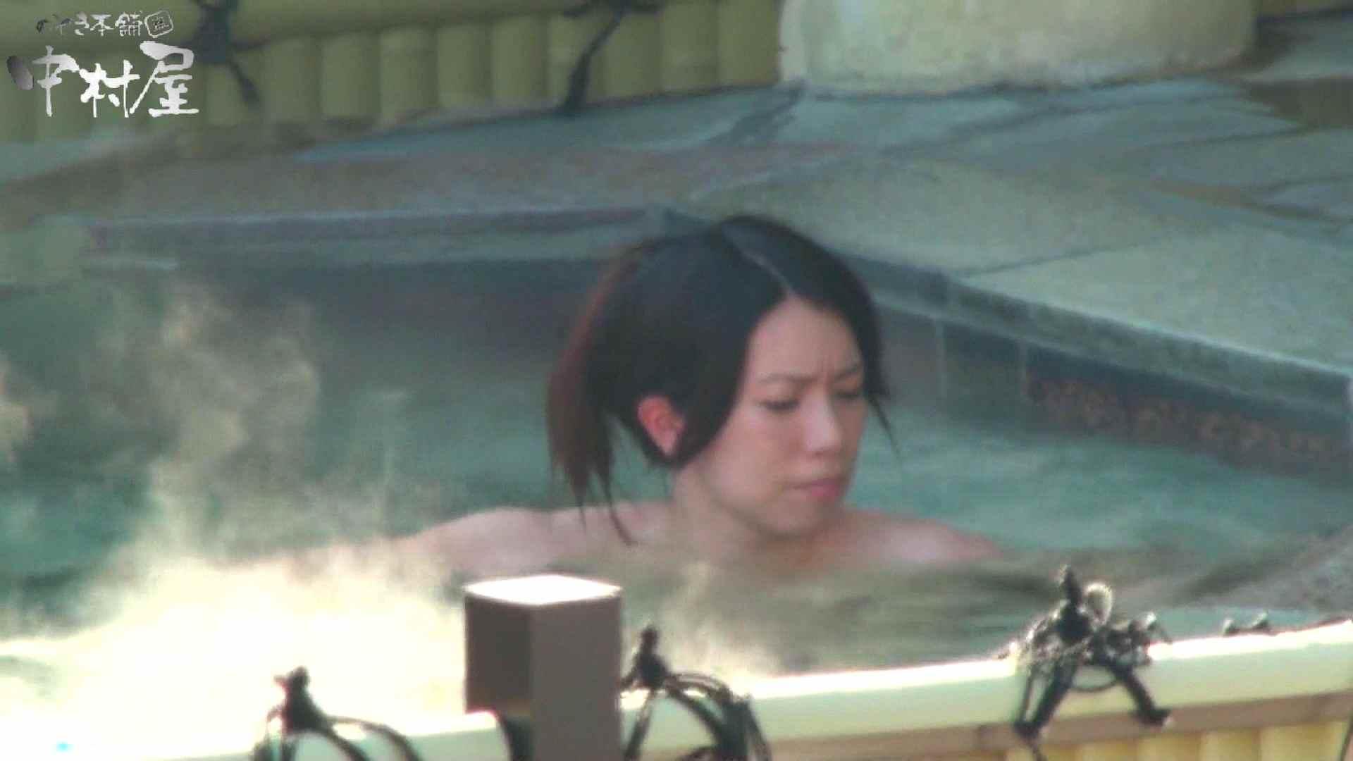 Aquaな露天風呂Vol.919 綺麗なOLたち おまんこ無修正動画無料 65枚 41