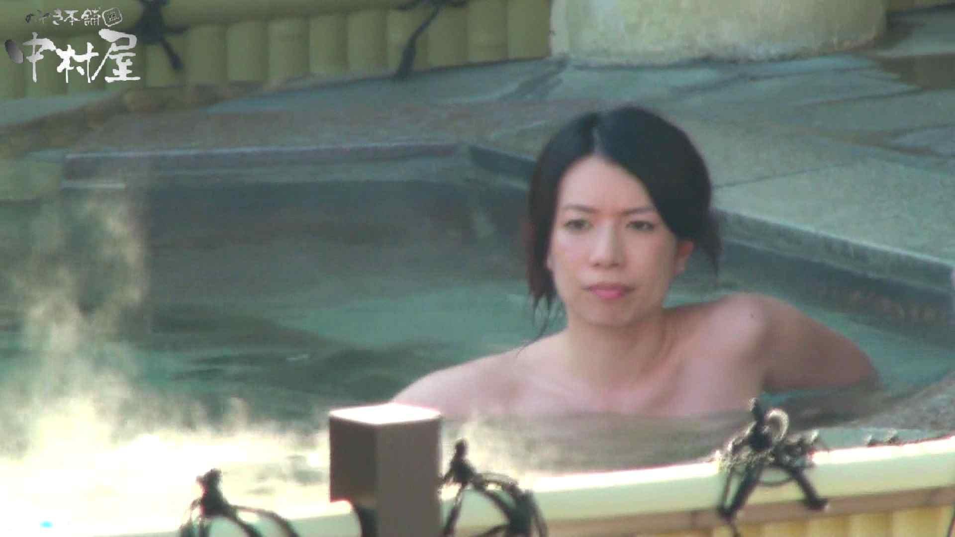 Aquaな露天風呂Vol.919 露天   盗撮  65枚 43