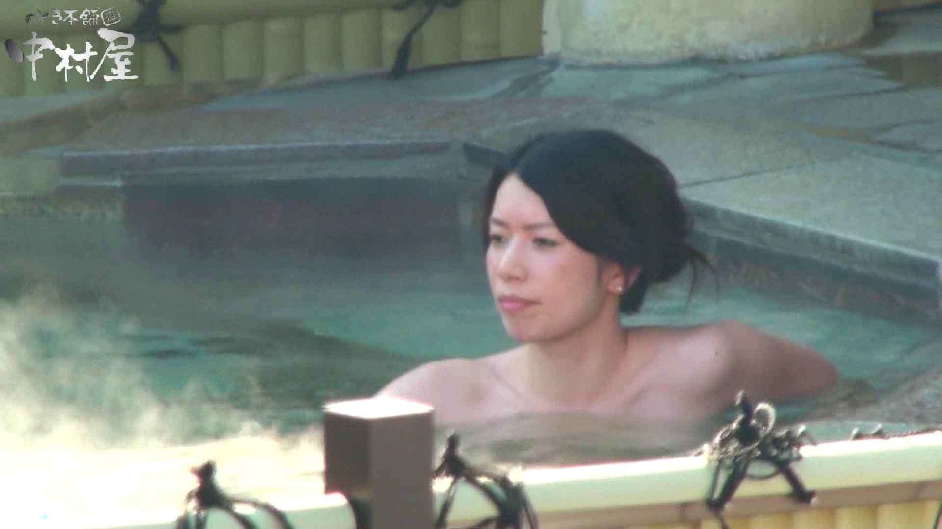 Aquaな露天風呂Vol.919 綺麗なOLたち おまんこ無修正動画無料 65枚 44