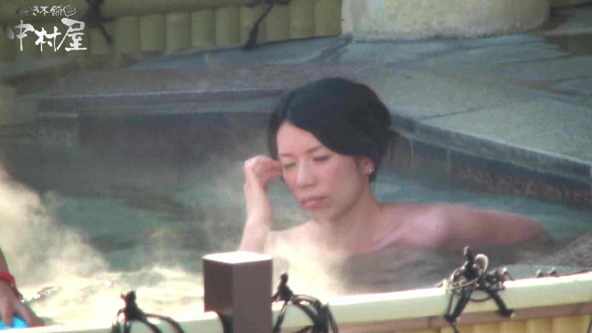 Aquaな露天風呂Vol.919 露天  65枚 45