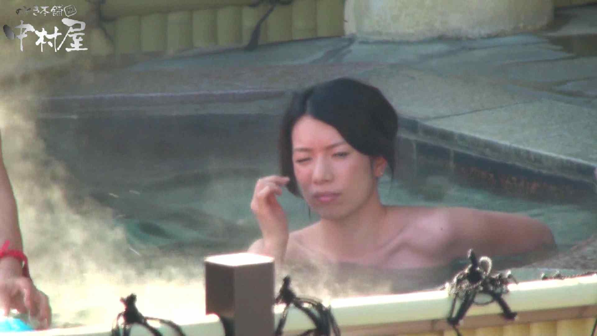Aquaな露天風呂Vol.919 露天   盗撮  65枚 46