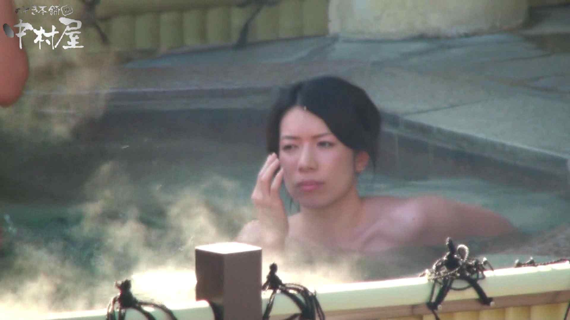 Aquaな露天風呂Vol.919 露天  65枚 51