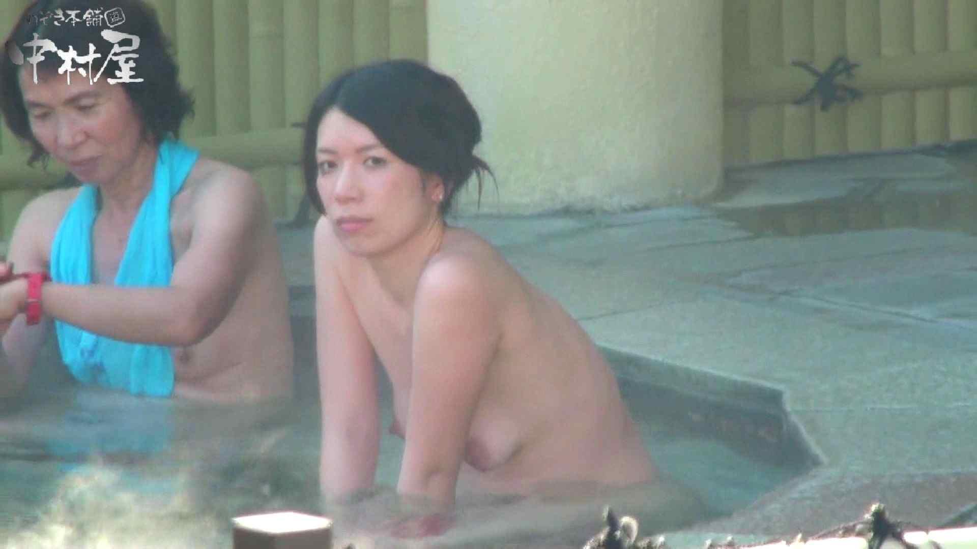 Aquaな露天風呂Vol.919 綺麗なOLたち おまんこ無修正動画無料 65枚 62
