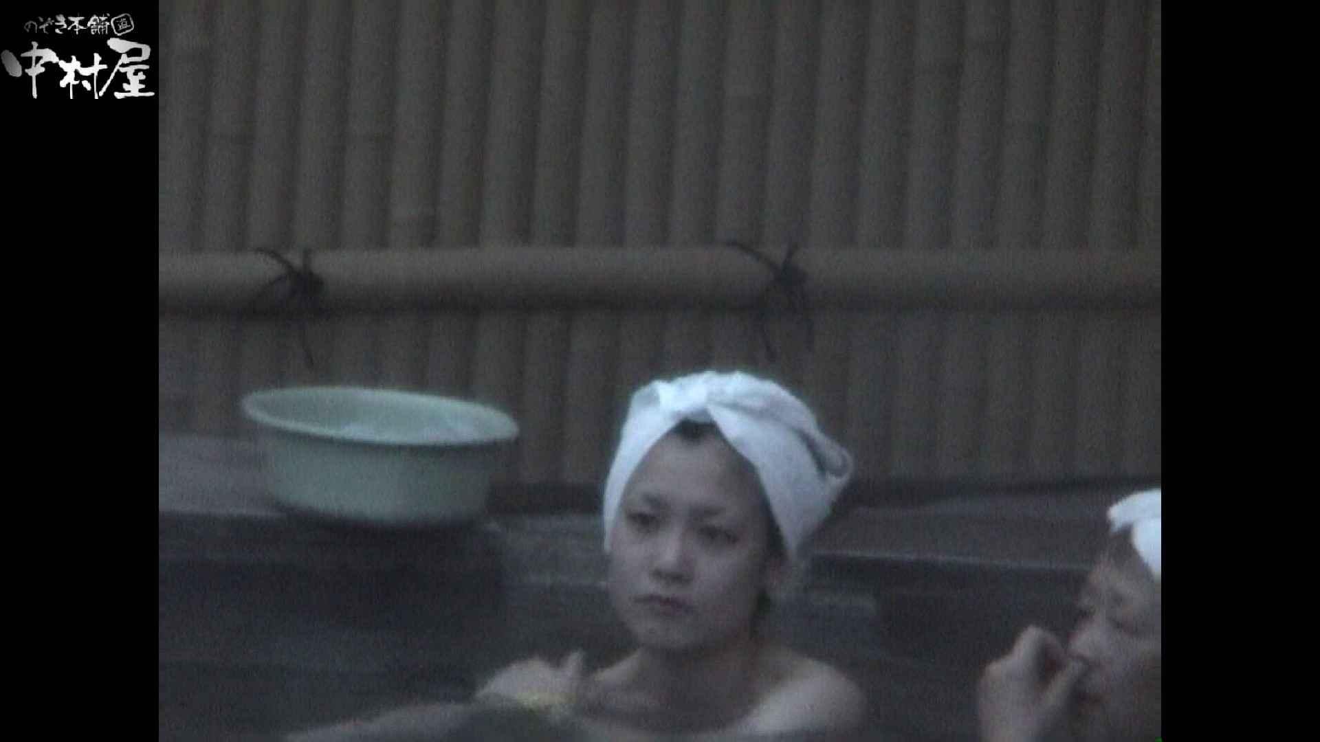 Aquaな露天風呂Vol.924 綺麗なOLたち のぞき動画画像 87枚 11