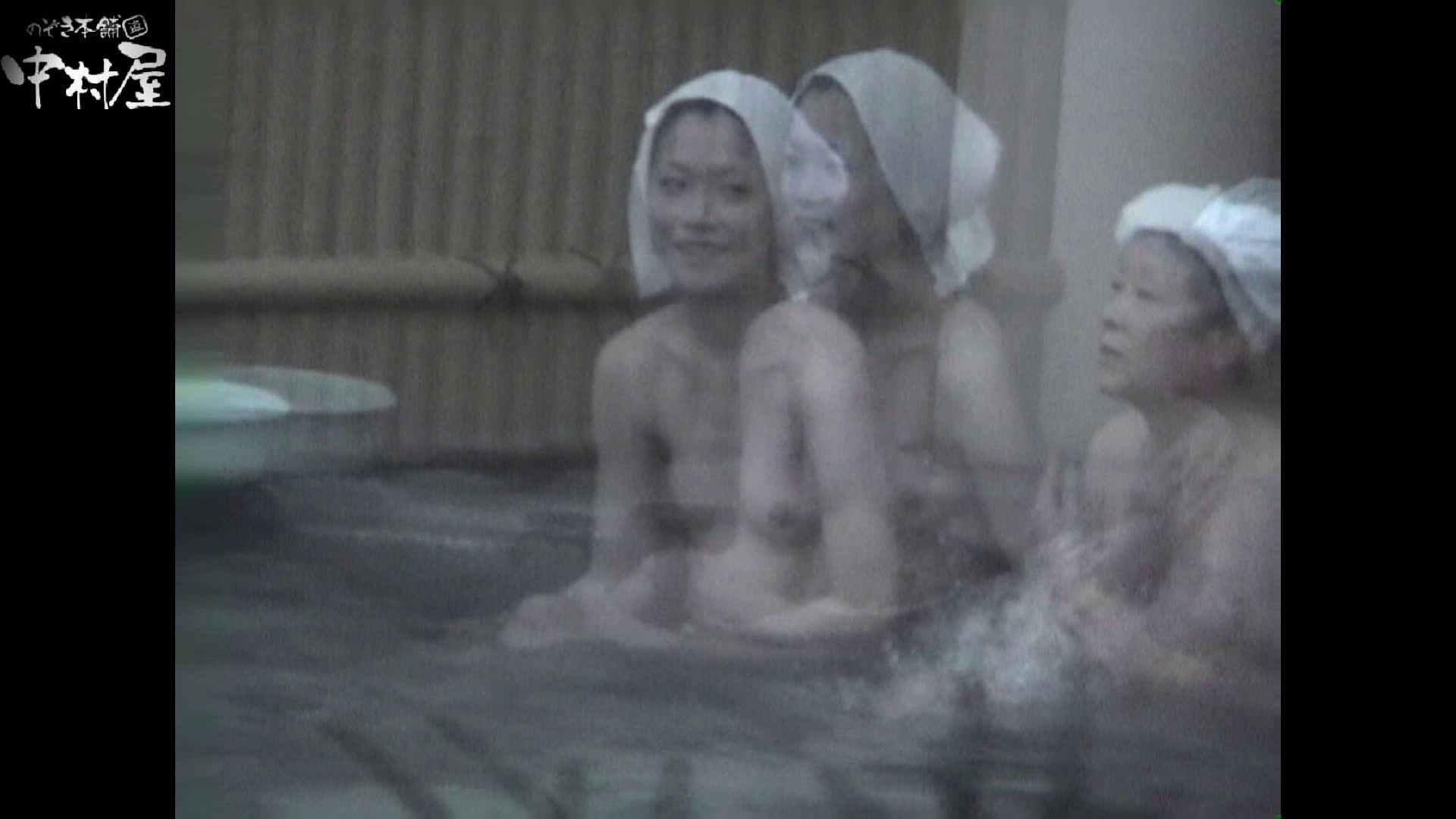 Aquaな露天風呂Vol.924 露天 | 盗撮  87枚 28