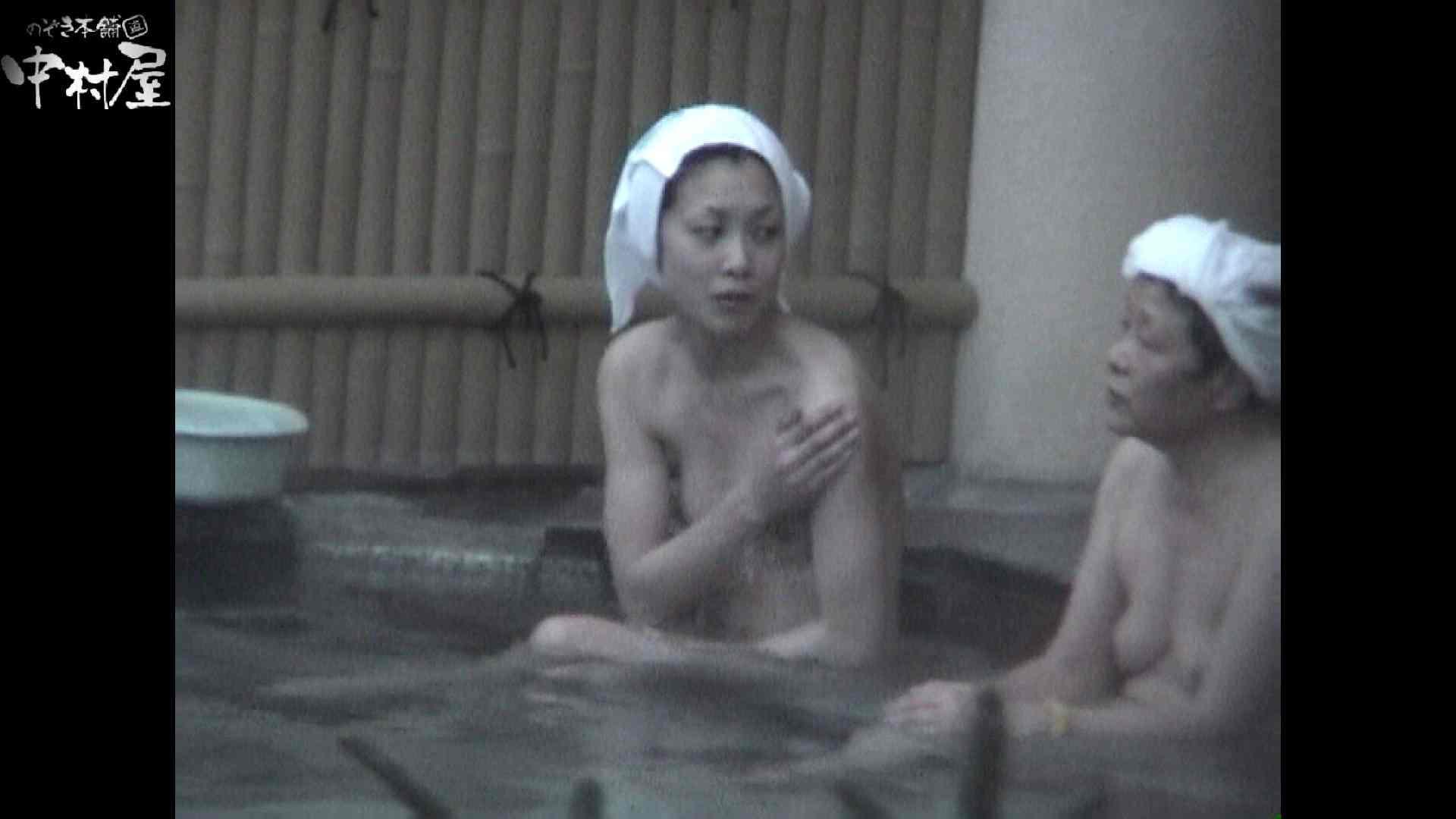 Aquaな露天風呂Vol.924 露天 | 盗撮  87枚 37