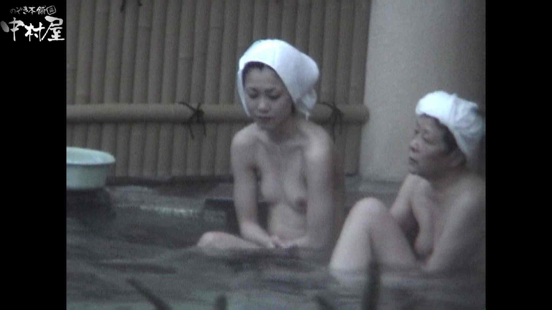 Aquaな露天風呂Vol.924 露天 | 盗撮  87枚 40