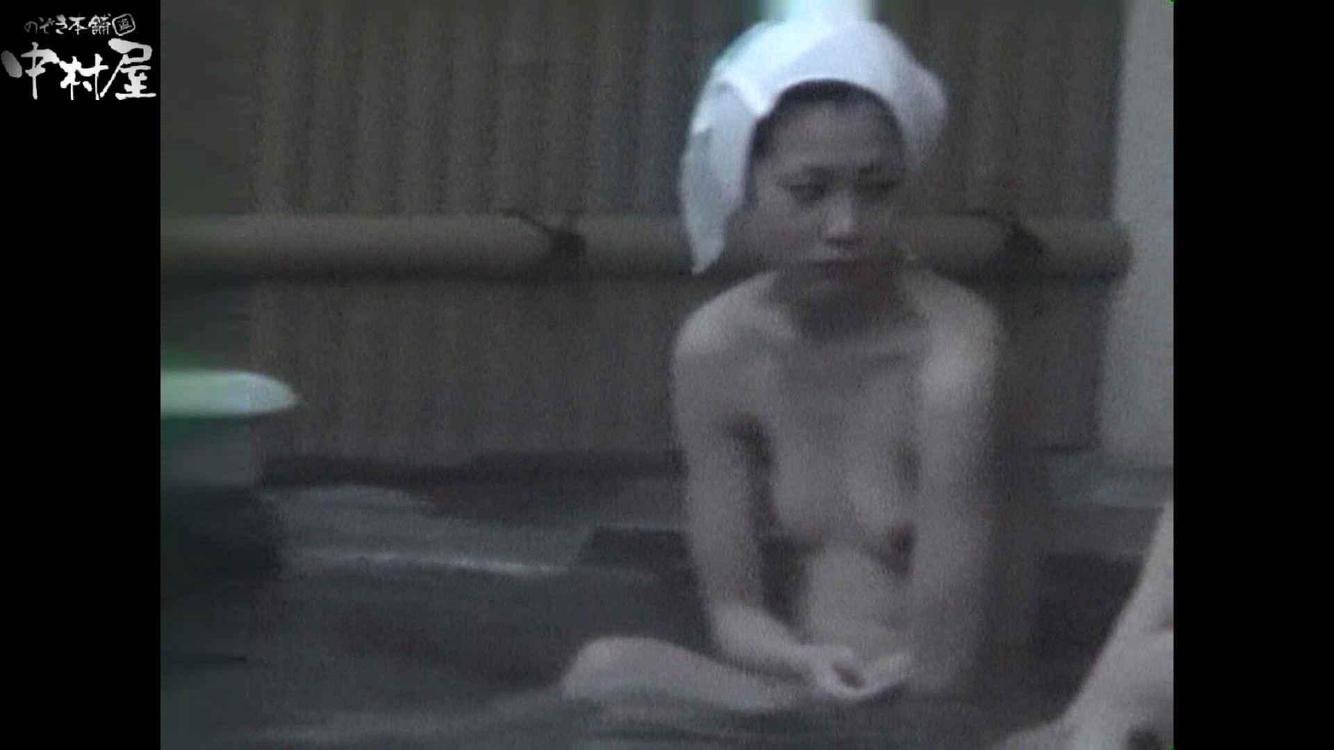 Aquaな露天風呂Vol.924 綺麗なOLたち のぞき動画画像 87枚 50