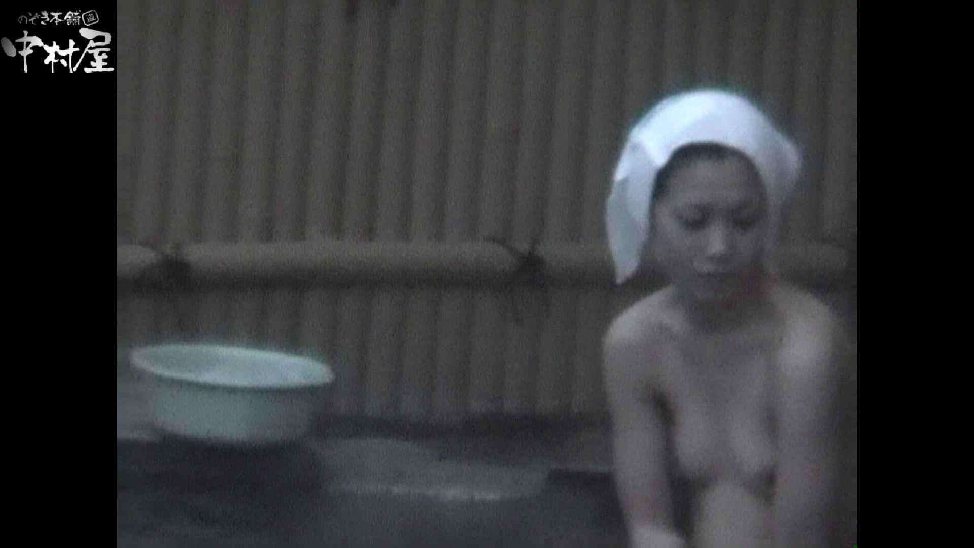 Aquaな露天風呂Vol.924 露天 | 盗撮  87枚 52