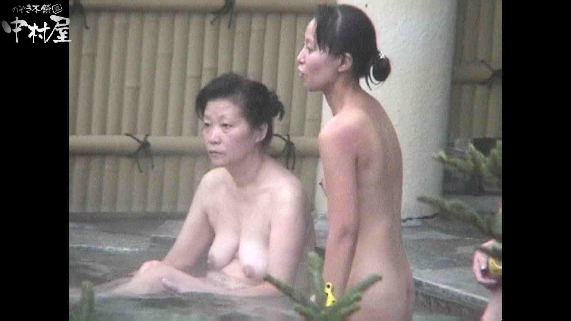 Aquaな露天風呂Vol.931 盗撮 | 露天  89枚 19