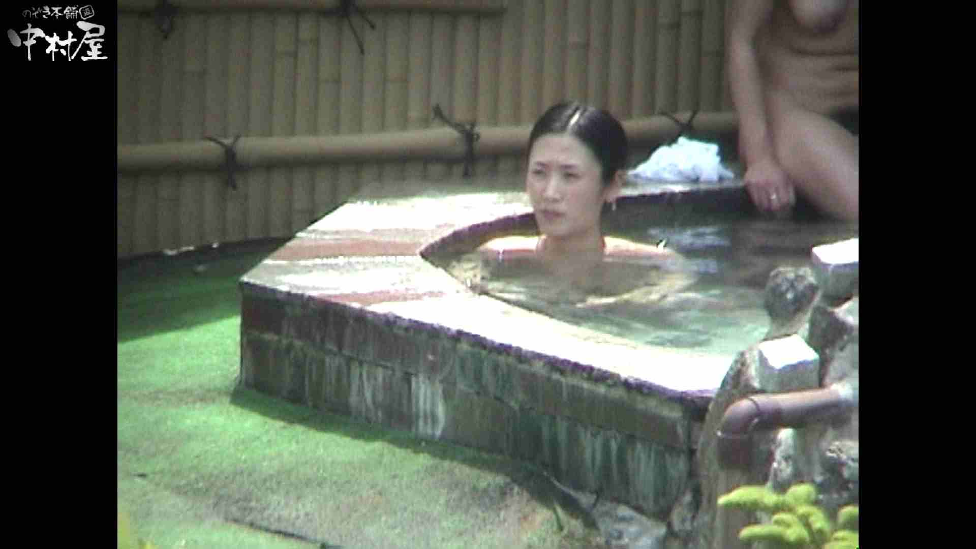 Aquaな露天風呂Vol.934 綺麗なOLたち ぱこり動画紹介 79枚 2