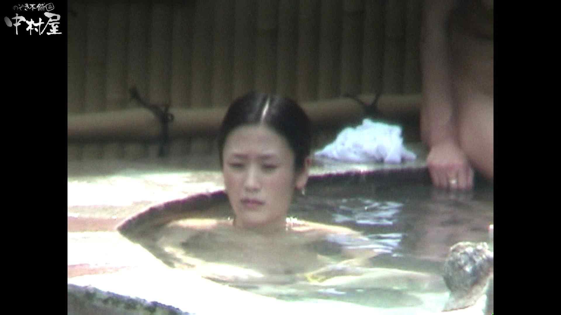 Aquaな露天風呂Vol.934 露天 | 盗撮  79枚 4