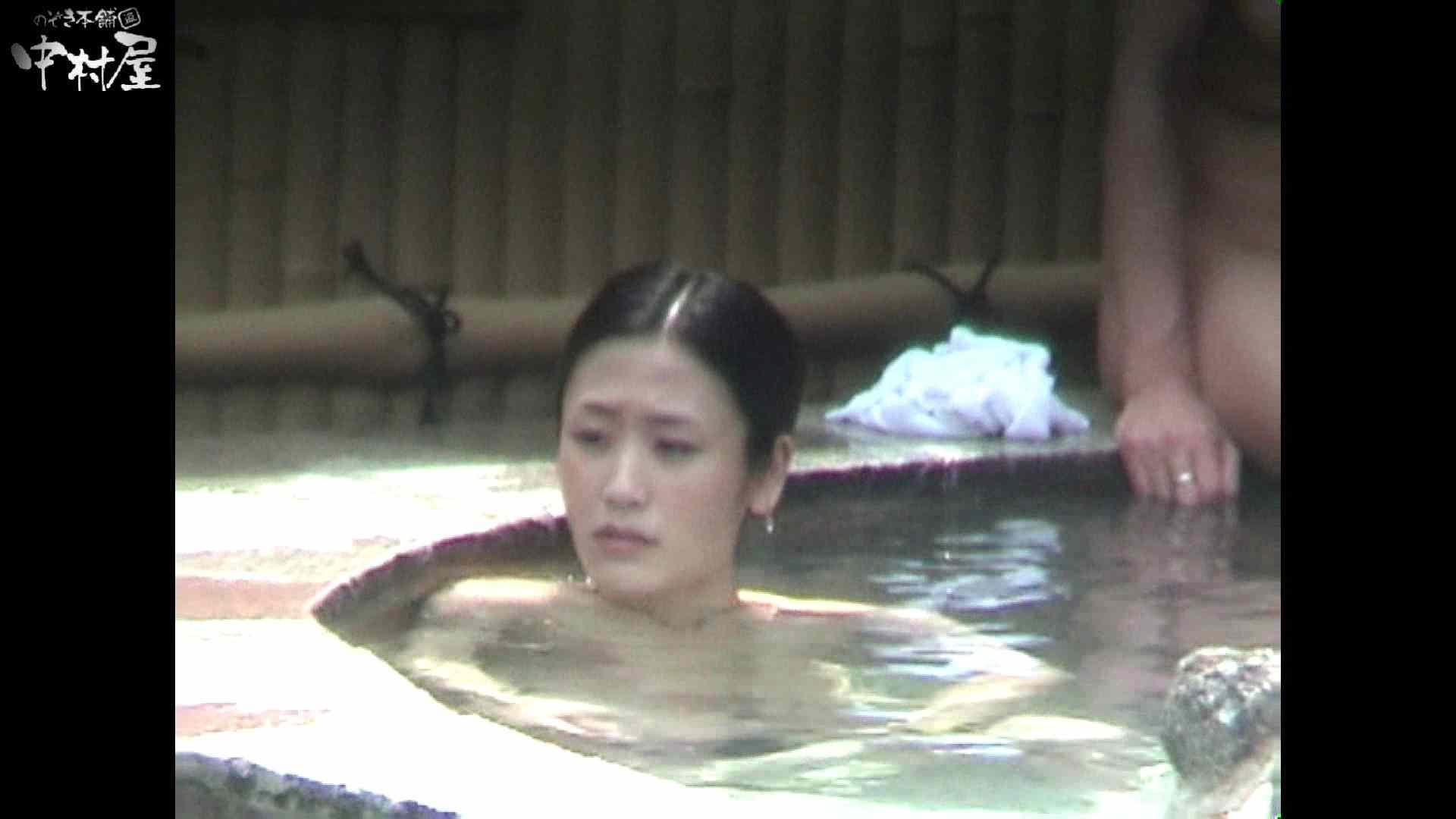 Aquaな露天風呂Vol.934 露天  79枚 18