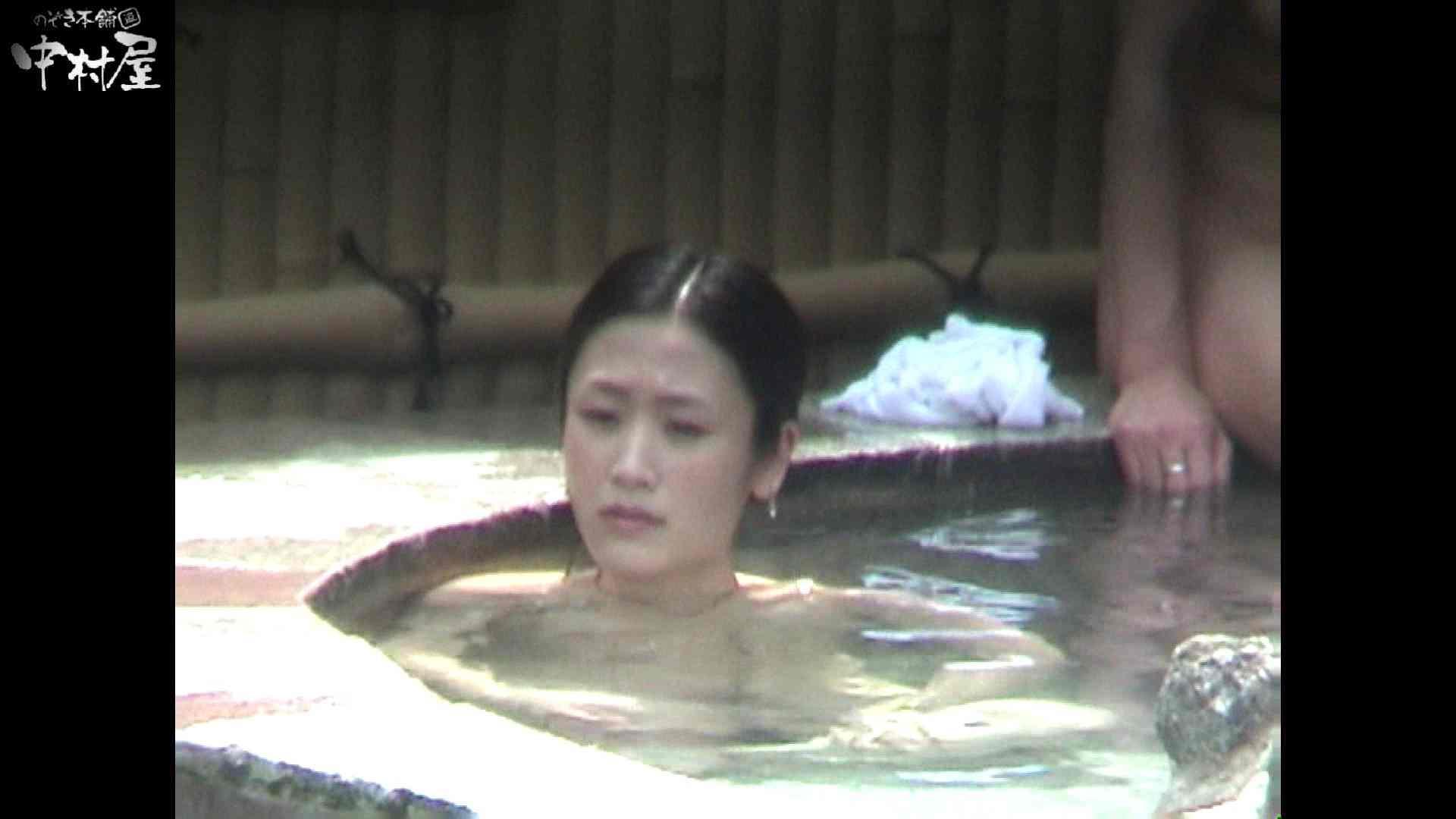 Aquaな露天風呂Vol.934 綺麗なOLたち ぱこり動画紹介 79枚 20