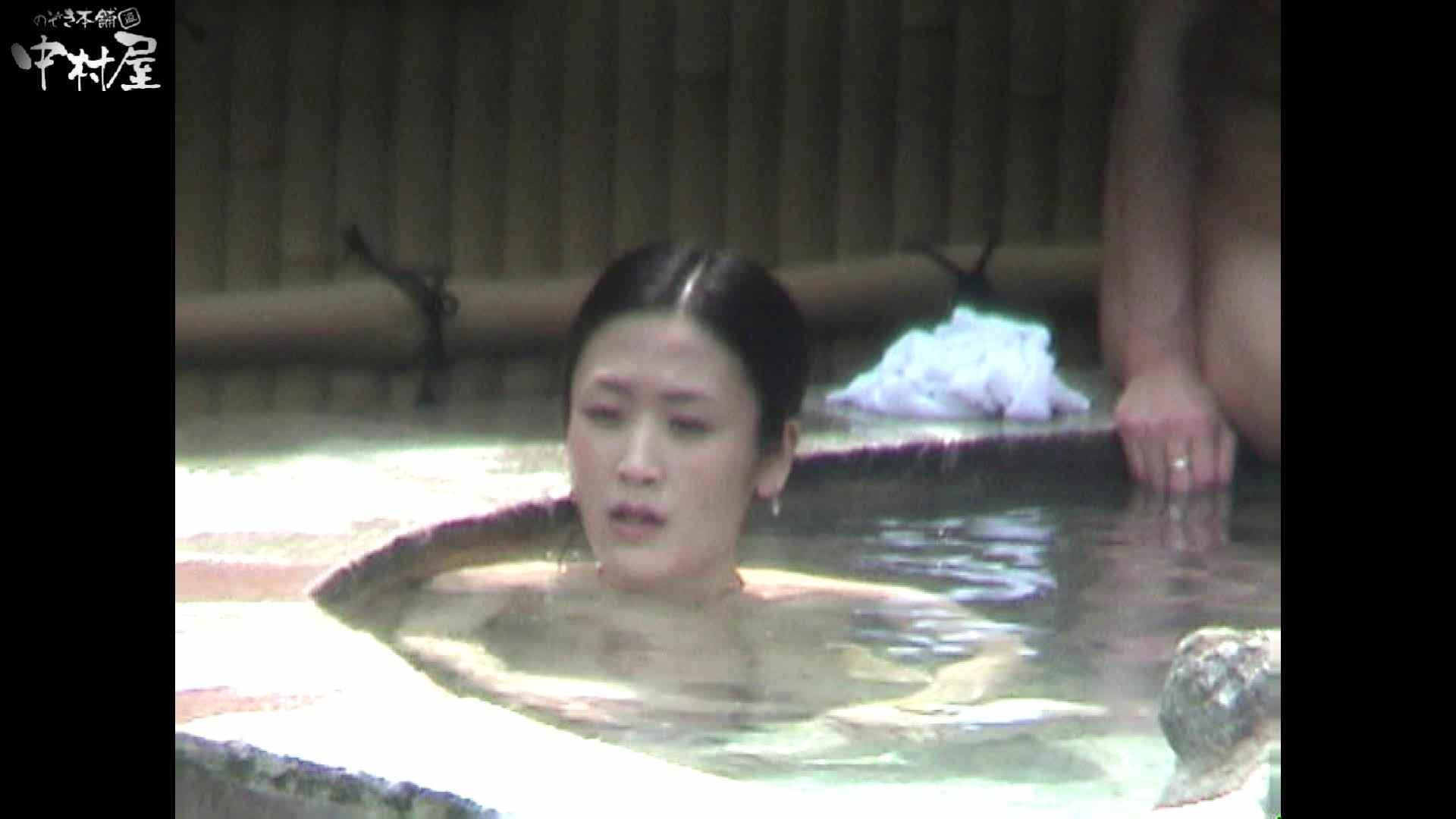 Aquaな露天風呂Vol.934 露天  79枚 21