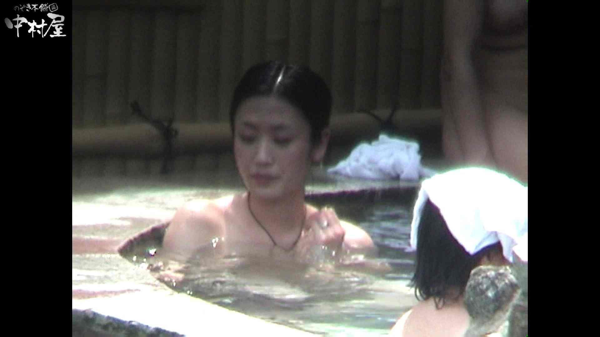 Aquaな露天風呂Vol.934 綺麗なOLたち ぱこり動画紹介 79枚 26