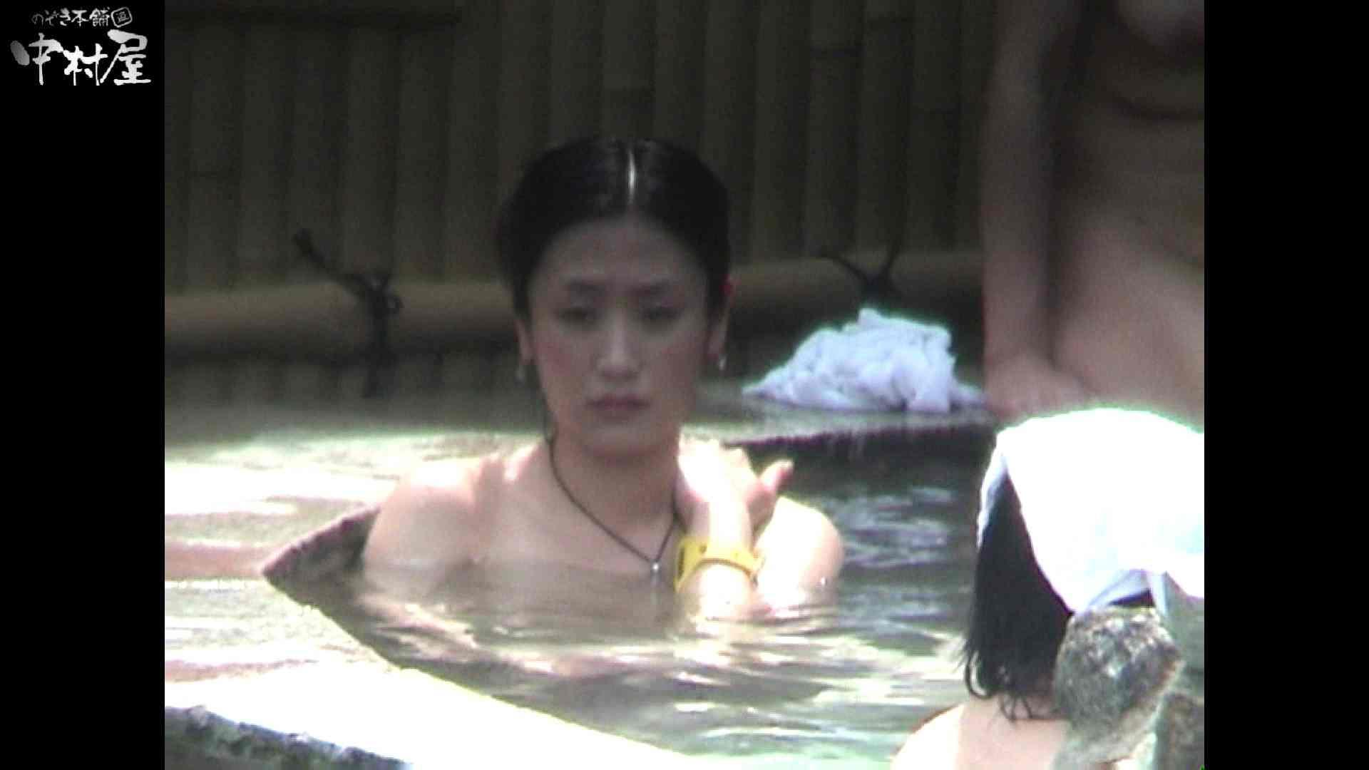 Aquaな露天風呂Vol.934 露天 | 盗撮  79枚 28