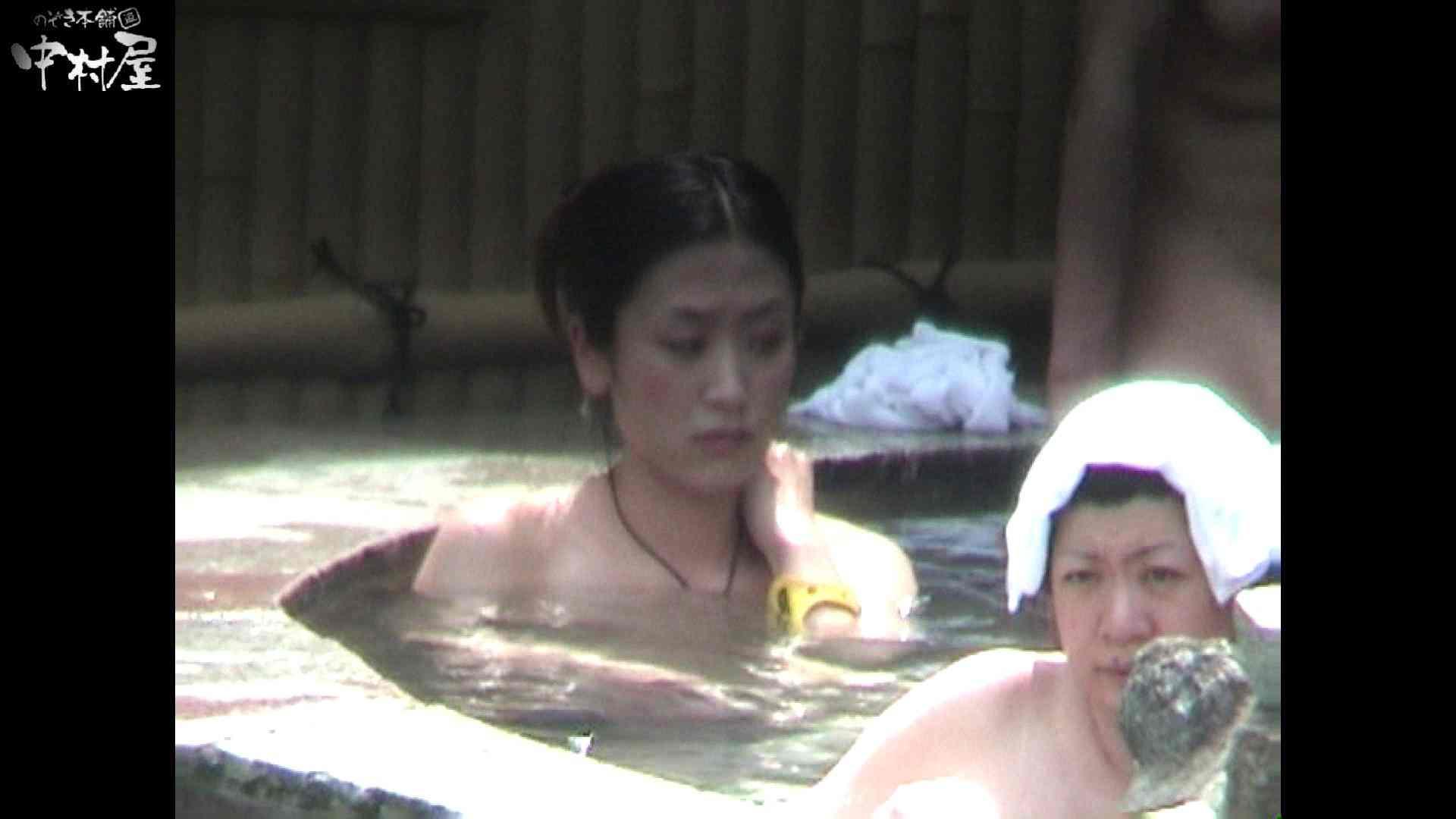 Aquaな露天風呂Vol.934 露天 | 盗撮  79枚 31