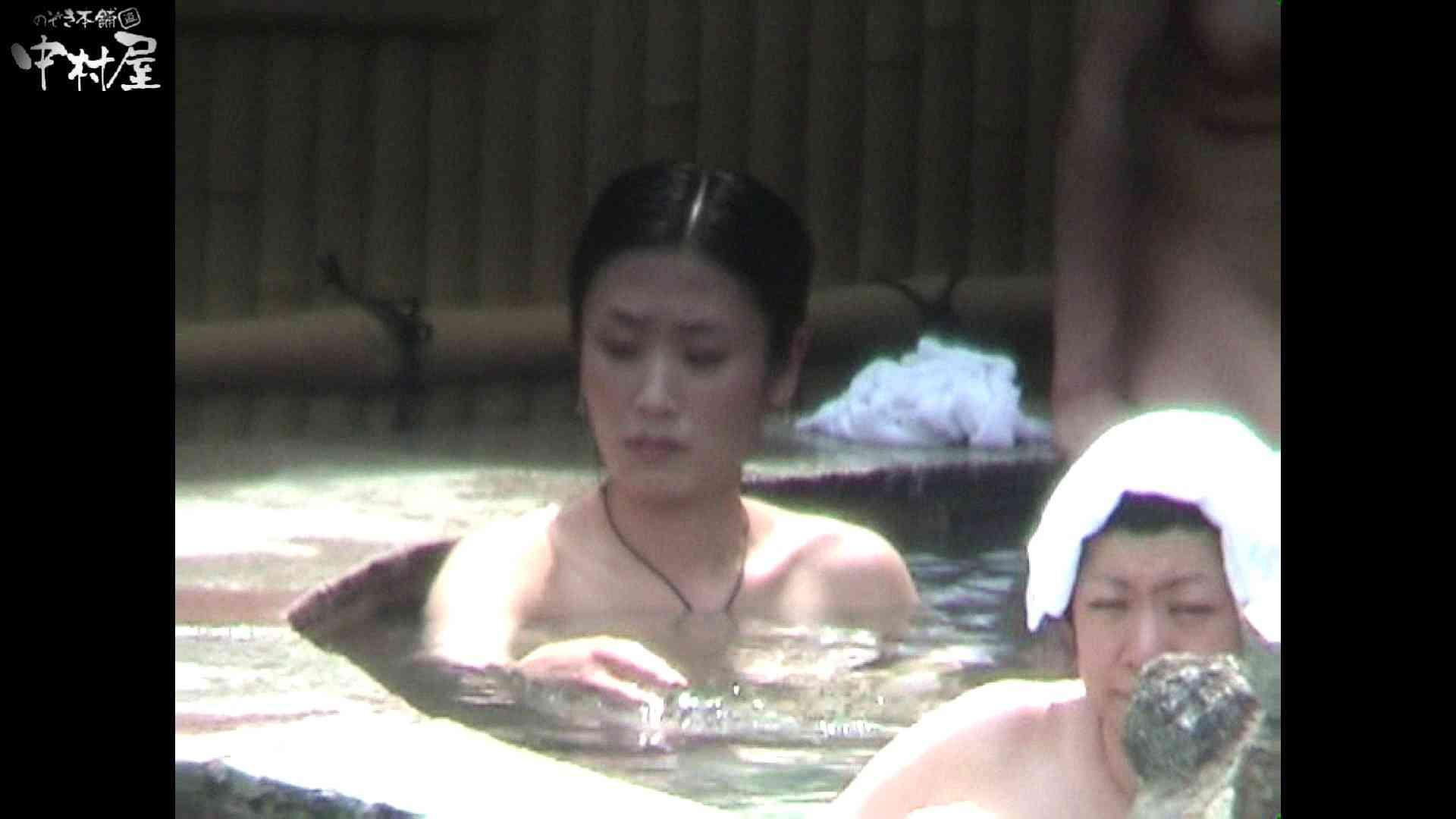 Aquaな露天風呂Vol.934 綺麗なOLたち ぱこり動画紹介 79枚 32
