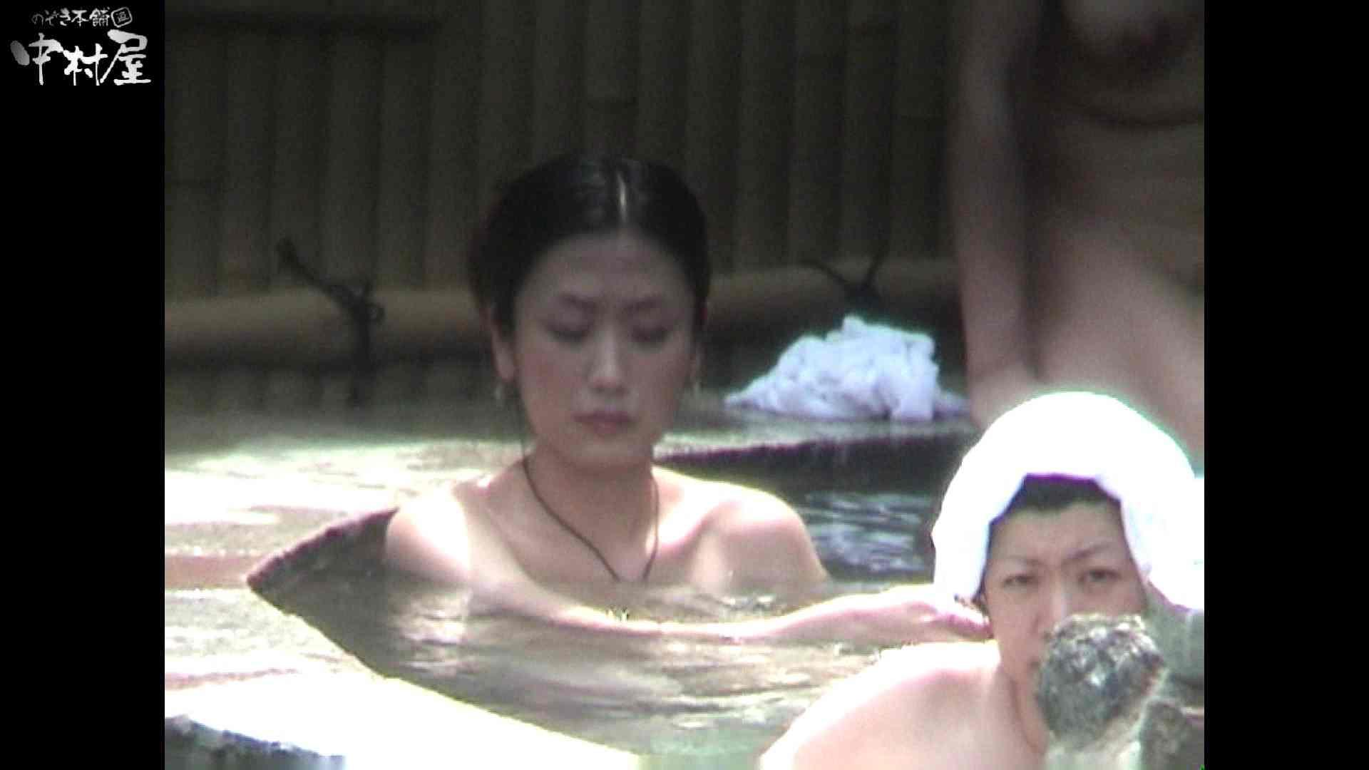Aquaな露天風呂Vol.934 露天  79枚 33
