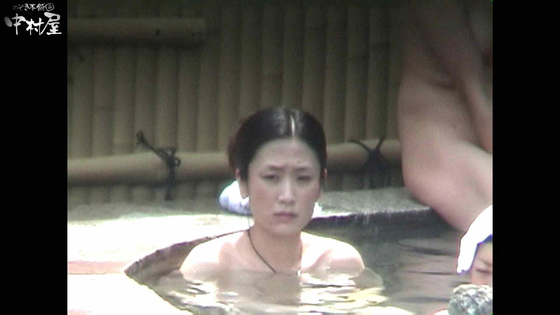 Aquaな露天風呂Vol.934 露天  79枚 39