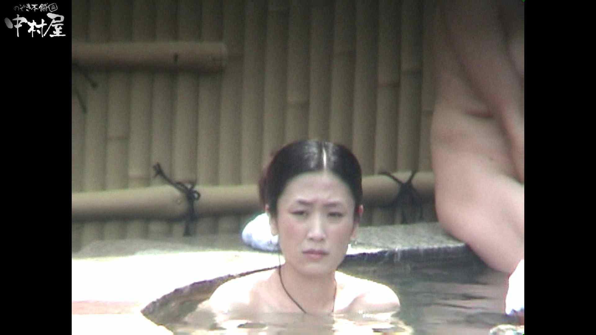 Aquaな露天風呂Vol.934 露天 | 盗撮  79枚 40