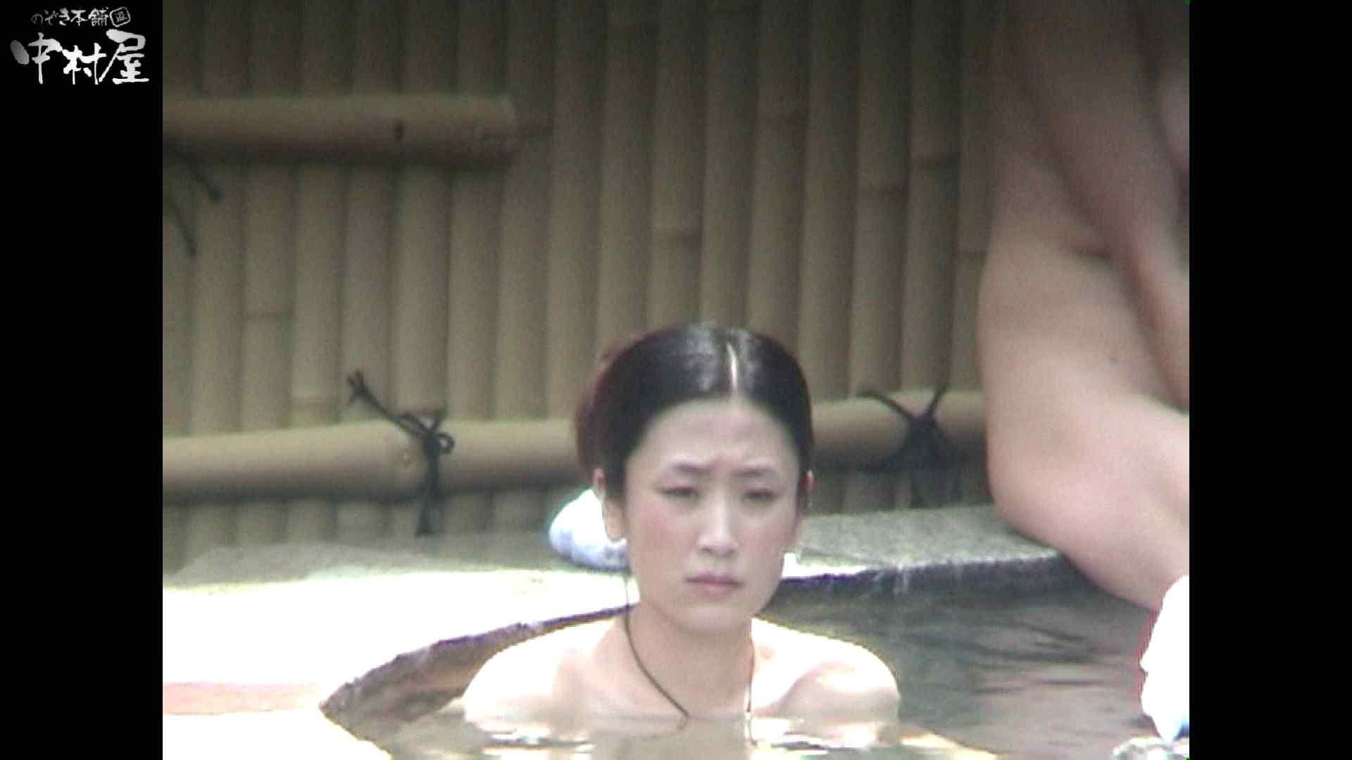 Aquaな露天風呂Vol.934 綺麗なOLたち ぱこり動画紹介 79枚 41
