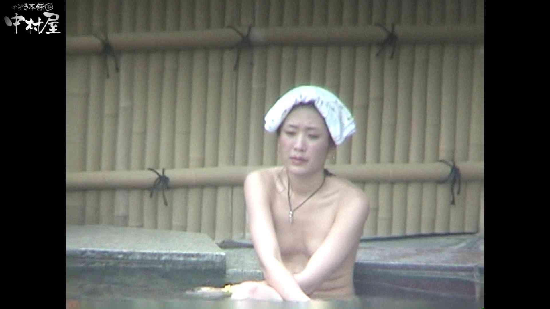Aquaな露天風呂Vol.934 露天 | 盗撮  79枚 49