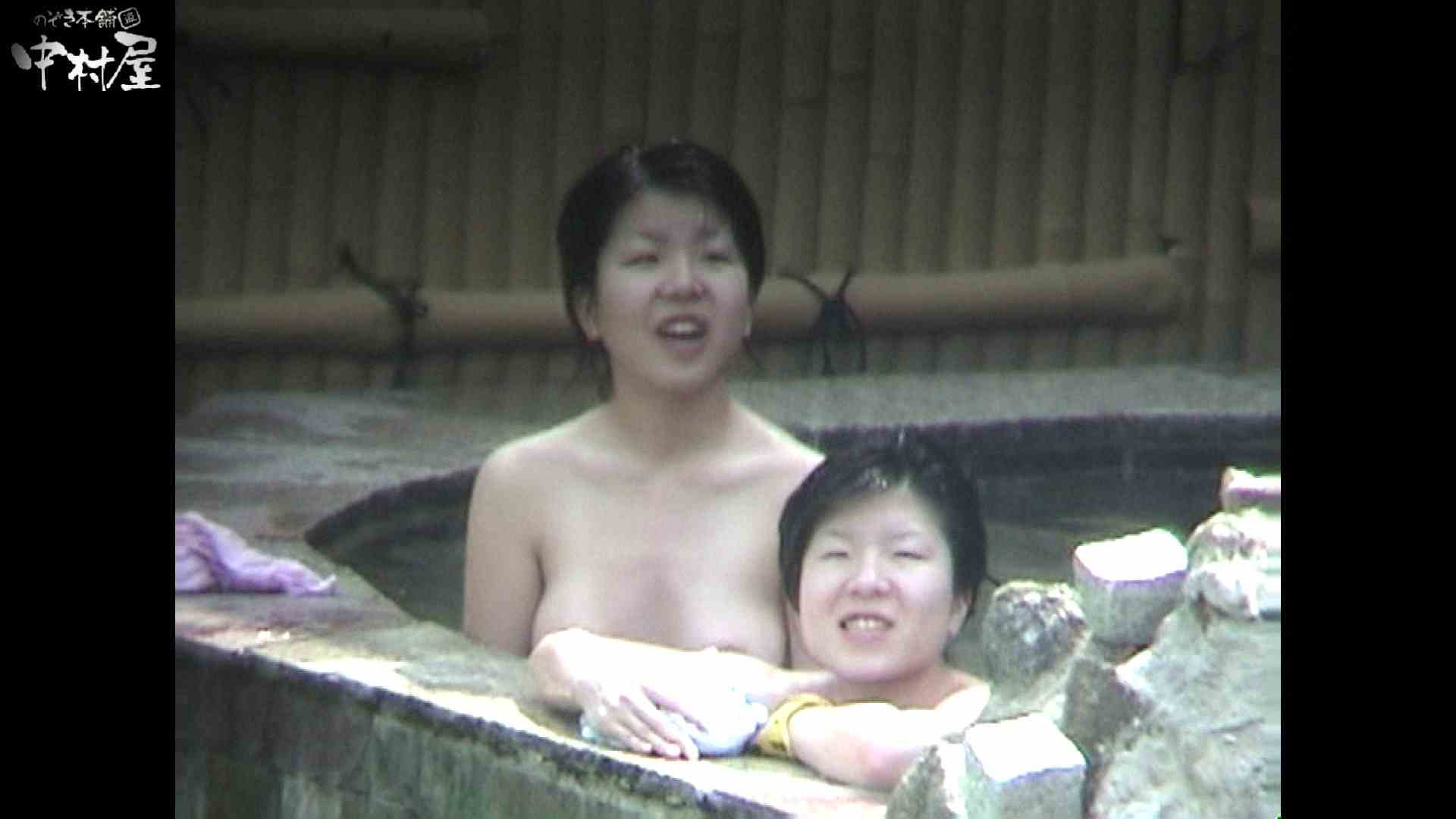 Aquaな露天風呂Vol.936 盗撮 AV無料 78枚 2