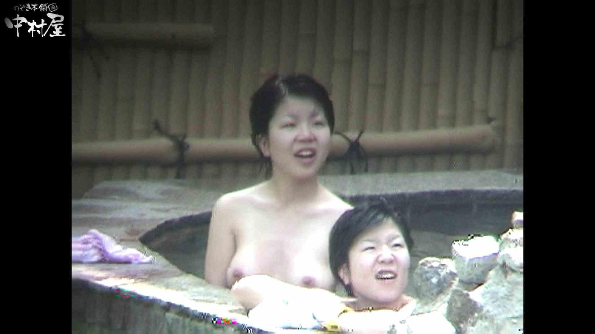 Aquaな露天風呂Vol.936 盗撮 AV無料 78枚 5