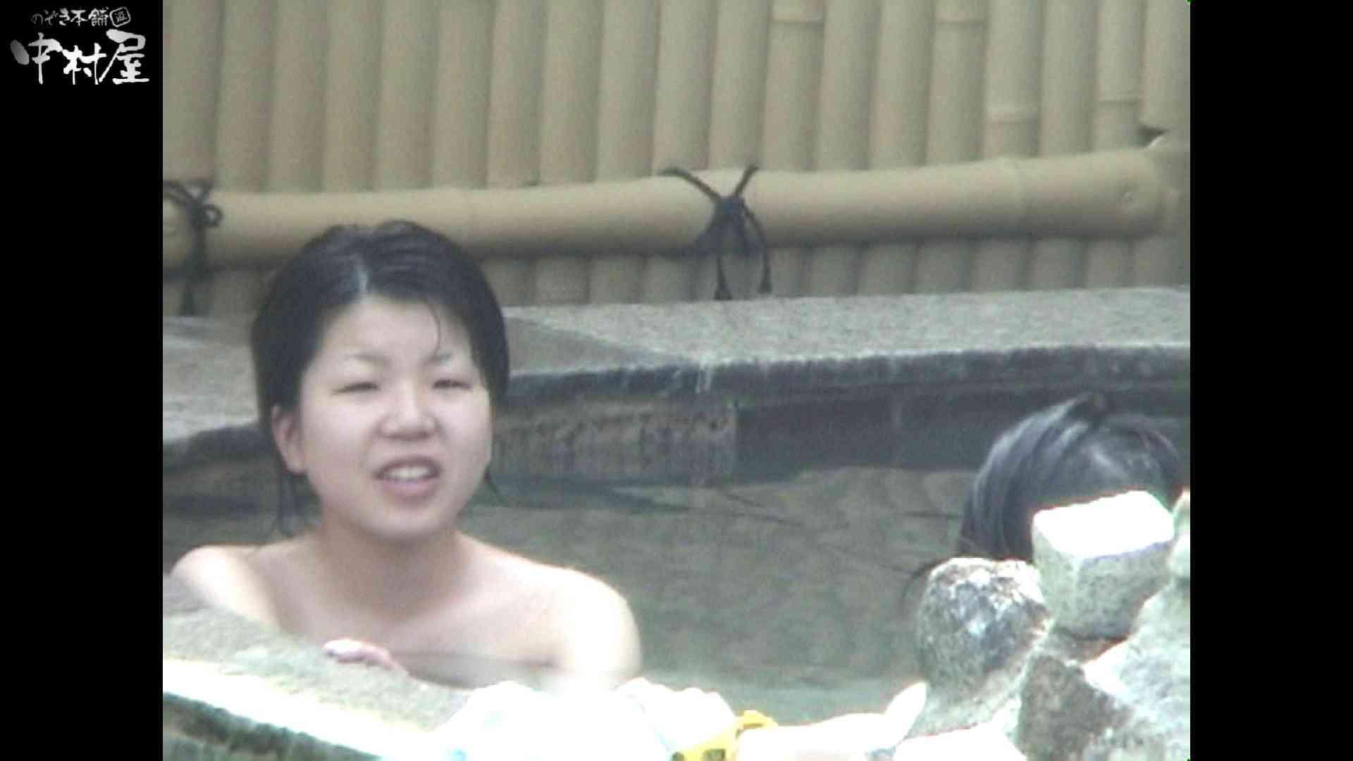 Aquaな露天風呂Vol.936 綺麗なOLたち  78枚 33
