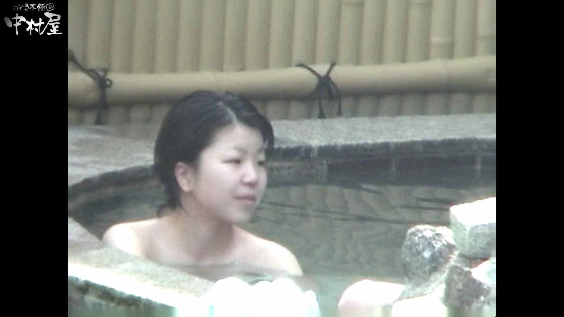 Aquaな露天風呂Vol.936 綺麗なOLたち | 露天  78枚 34