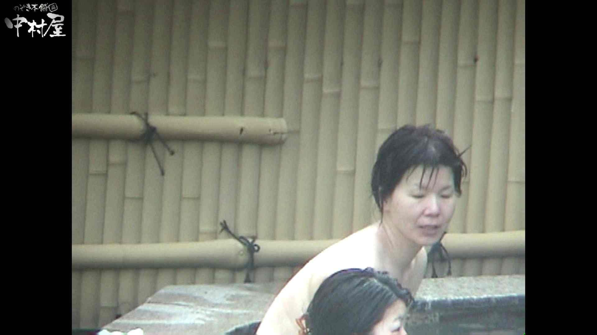 Aquaな露天風呂Vol.936 綺麗なOLたち  78枚 36