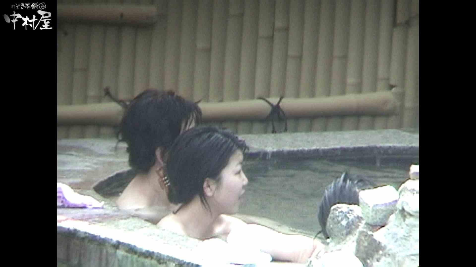 Aquaな露天風呂Vol.936 綺麗なOLたち | 露天  78枚 37
