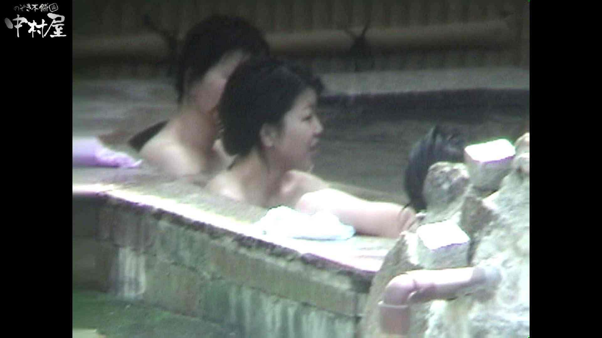 Aquaな露天風呂Vol.936 盗撮 AV無料 78枚 38