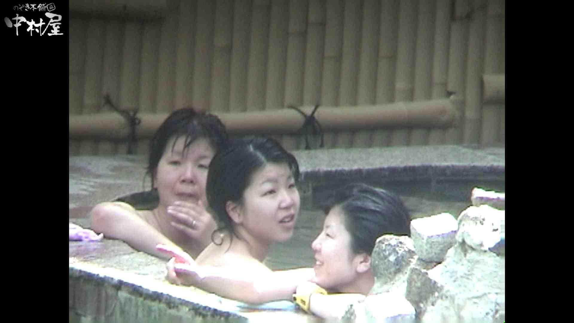 Aquaな露天風呂Vol.936 綺麗なOLたち | 露天  78枚 40
