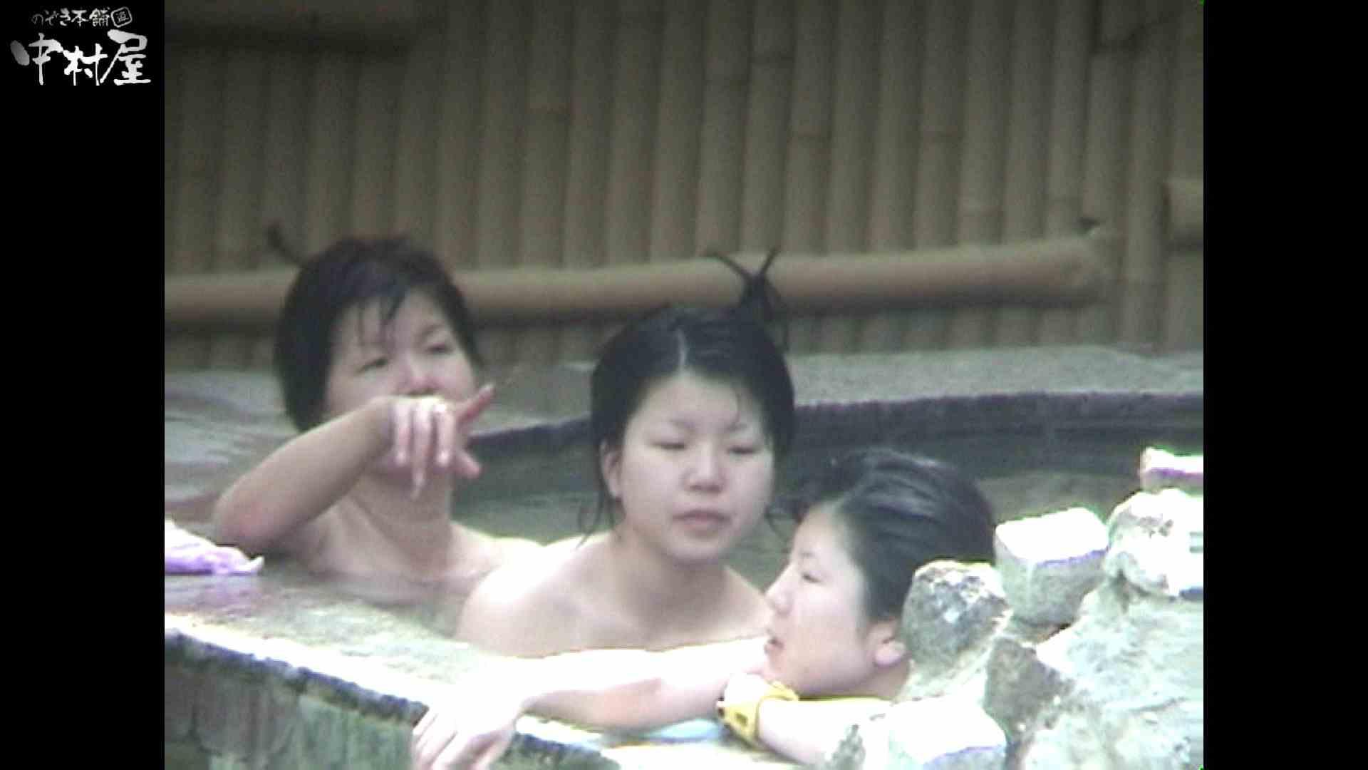 Aquaな露天風呂Vol.936 綺麗なOLたち | 露天  78枚 43