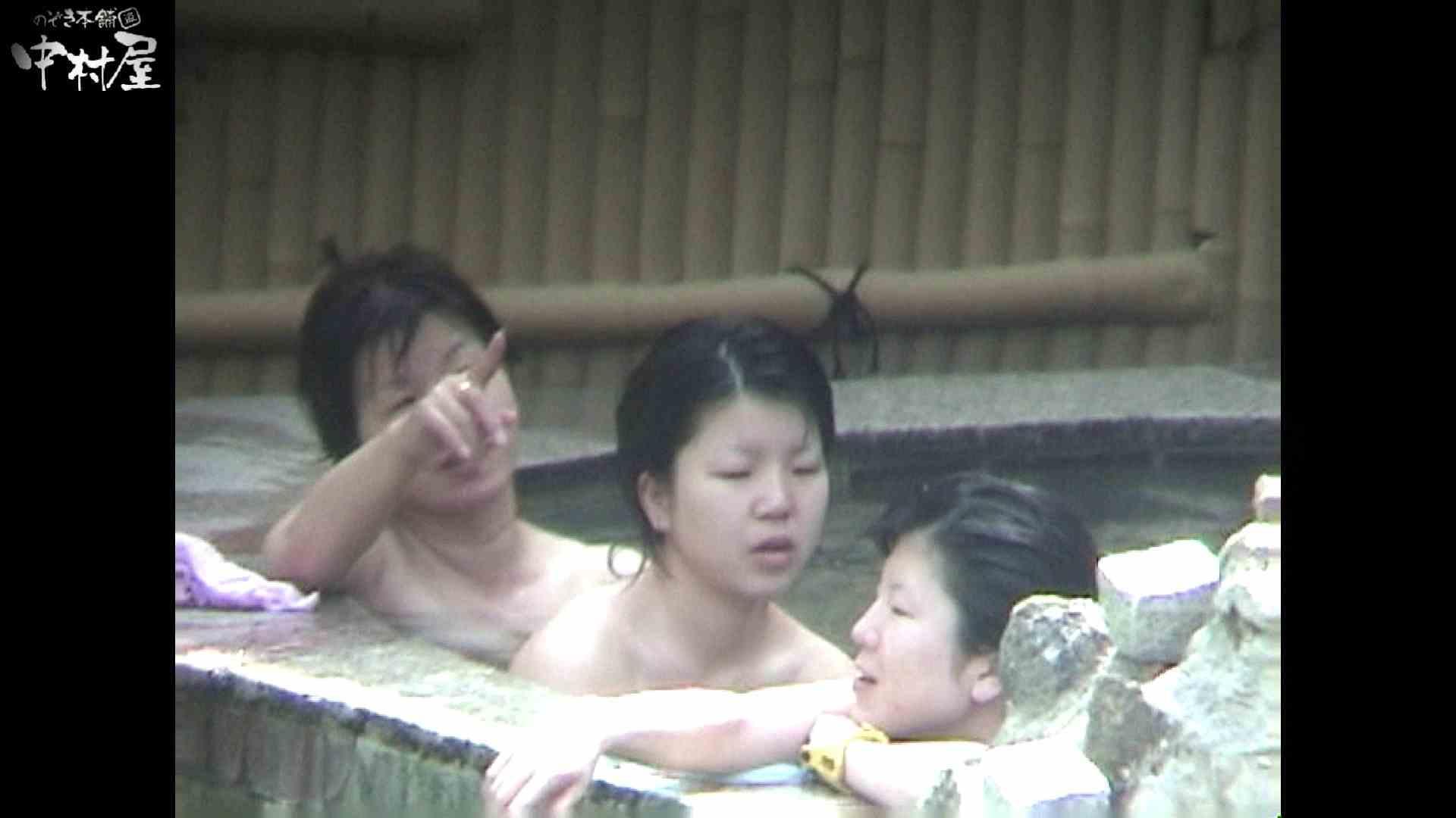 Aquaな露天風呂Vol.936 盗撮 AV無料 78枚 44
