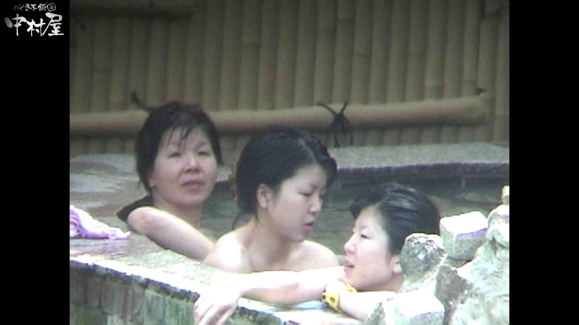 Aquaな露天風呂Vol.936 綺麗なOLたち | 露天  78枚 46