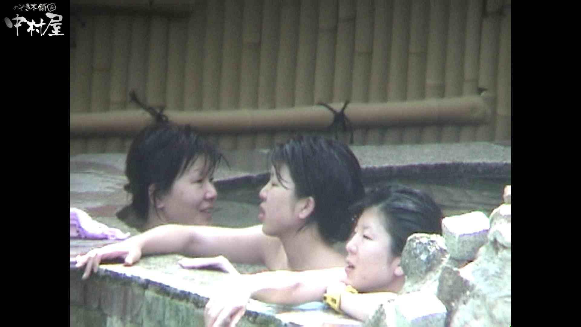 Aquaな露天風呂Vol.936 綺麗なOLたち  78枚 48